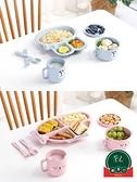 創意卡通7件套裝幼稚園分格快餐盤餐具兒童餐盤【福喜行】