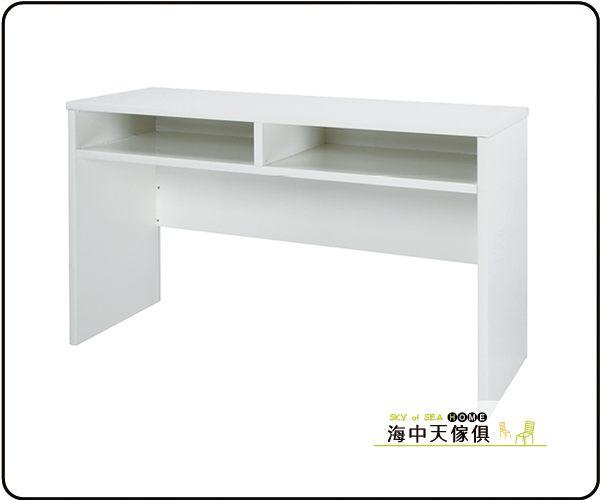 {{ 海中天休閒傢俱廣場 }} B-34 環保塑鋼 書桌系列 932-19 4尺書桌加深(三色可選)
