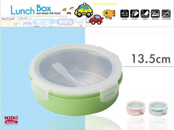 LUNCH BOX兒童多功能隔熱餐盒/兒童碗-附湯匙(三色)-pp212020《Midohouse》