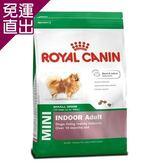 ROYAL CANIN法國皇家小型室內成犬PRIA211.5公斤 x 1包【免運直出】