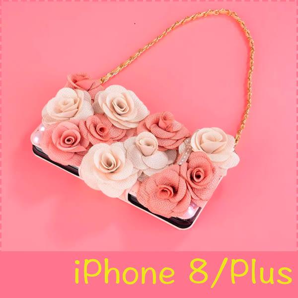 【萌萌噠】iPhone 8 / 8Plus   立體高雅雙色玫瑰保護套 帶掛鍊側翻皮套 插卡 錢包式皮套 手機殼 硬殼