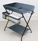 尿布台嬰兒護理台新生兒寶寶換尿布台按摩撫觸洗澡台多功能可折疊YXS『交換禮物』