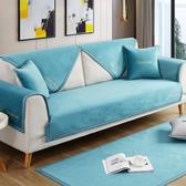 實木沙發墊子坐墊加厚四季通用萬能防滑沙發套罩一套北歐簡約現代