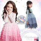 童話公主漸層網紗 薄長袖 洋裝-2色~送彩虹皇冠壓夾(280368)★水娃娃時尚童裝★