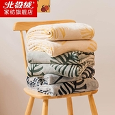 毛毯午睡毯單人加厚毯子辦公室空調毯牛奶絨沙發毯學生宿舍披肩毯 夢幻小鎮ATT