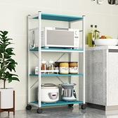 櫥櫃 廚房用品置物架落地式多層放鍋調味料架子儲物櫃烤箱微波爐收納架