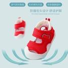 嬰兒涼鞋包頭