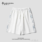 短褲男士夏季外穿薄款冰絲七分潮牌ins寬鬆運動五分休閒褲 一米陽光