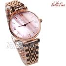 RELAX TIME Classic 經典奢華系列 珍珠母貝錶盤 粉色x玫瑰金 不銹鋼 女錶 RT-75-2
