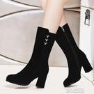 長靴冬季中筒靴女加絨新款靴子保暖高跟鞋粗跟雪地馬丁靴女士皮鞋 快速出貨