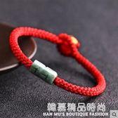 開光翡翠玉路路通轉運珠本命年紅繩手?原創男士女款情侶手繩飾品