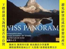 二手書博民逛書店SWISS罕見PANORAMA(瑞士的全景)【 英日雙語】Y271477 見圖 見圖