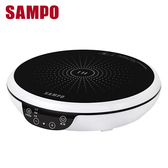 【SAMPO 聲寶】觸控變頻電磁爐 KM-BA12T