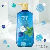花王植萃弱酸洗髮精涼感控油型750ML