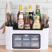 調料盒套裝廚房用品用具調味盒調料罐佐料盒鹽罐廚房收納盒家用  百搭潮品