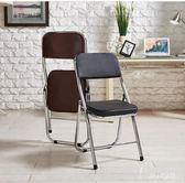 家用簡約時尚休閒便攜靠背折疊椅子 YX3547『miss洛羽』TW