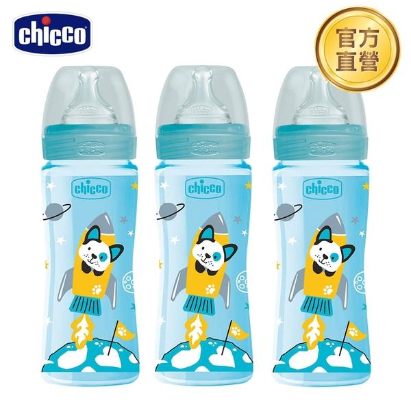 【新品上市】chicco-舒適哺乳-防脹氣PP奶瓶330ml(三孔)-帥氣男孩*3入