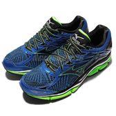 美津濃 Mizuno Wave Enigma 6 黑藍綠 慢跑鞋 運動 路跑 男鞋【PUMP306】 J1GC161109