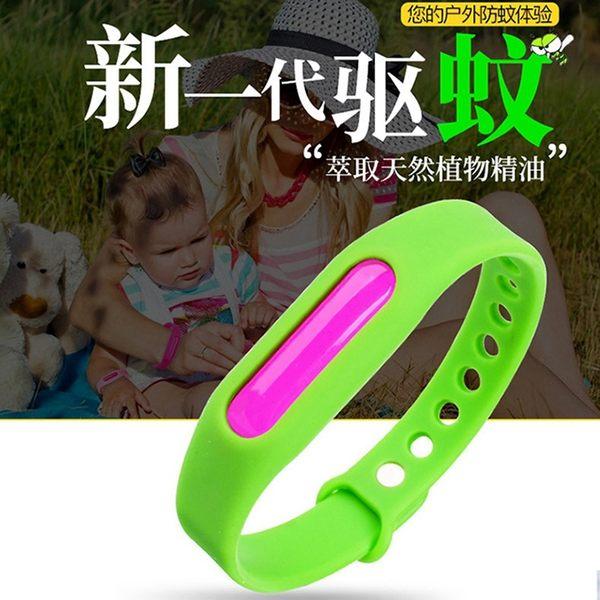 【SZ61】驅蚊手環成人嬰兒童孕婦天然植物戶外寶寶蚊貼防蚊手環神器