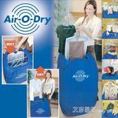 烘衣機大小迷你型干衣機烘干機家用便攜式可折疊旅行風干機烘干器 艾莎嚴選YYJ