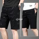 夏季冰絲短褲男薄款運動速干五分褲寬鬆直筒休閒褲沙灘七分大褲衩