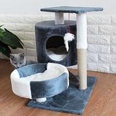 貓咪用品保暖貓爬架貓窩貓樹實木一體小型樹屋貓抓板爬架網紅別墅 「99購物節」