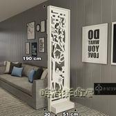 家用屏風隔斷櫃客廳簡約現代小戶型移動玄關多功能經濟型現代簡約MBS「時尚彩虹屋」