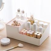 首飾面膜儲物盒化妝品收納盒桌面護膚品整理盒帶蓋【雲木雜貨】