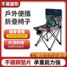 超輕量鋁合金折疊凳 演唱會椅 魔術折疊椅 露營 露營 登山 露營折疊椅 登山輕量椅 機車露營