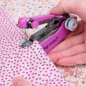 便攜式迷你小型手持縫紉機簡易家用多功能手工手動微型裁縫機最後1天下殺89折