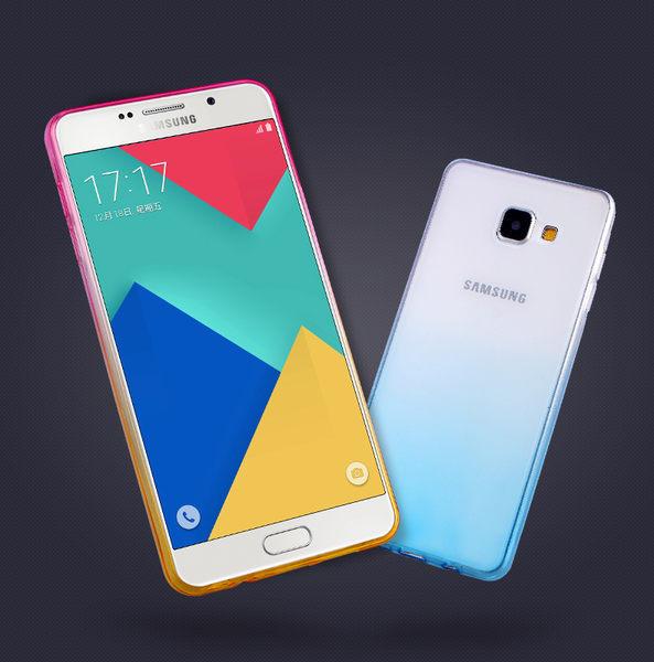 【SZ】s7 edge手機殼 TPU雞尾酒漸變 S7手機殼samsung S6 EDGE PLUS手機殼 S6 edge+手機殼 軟殼