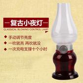 小夜燈LED充電池式迷你檯燈臥室床頭小燈節能可插電