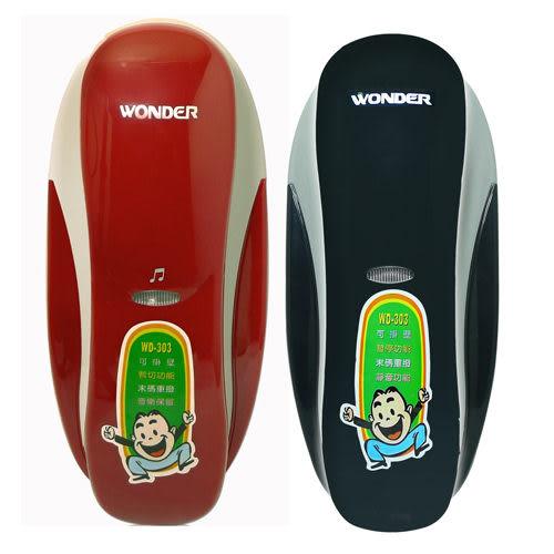 《一打就通》ISITO/WONDER兩用迷你電子電話機 WD-303 (兩色)