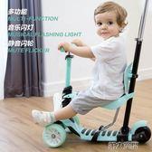 滑板車 滑板車兒童3四輪1-2-3-4-6歲可坐寶寶小孩女男孩初學者滑滑溜溜車 igo 第六空間