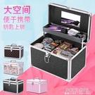 鴻貝 大容量韓國多功能層小號網紅便攜手提化妝品收納盒簡約帶鎖 夏季狂歡