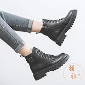 馬丁靴女秋冬百搭棉鞋加絨短靴休閒防水靴子【橘社小鎮】