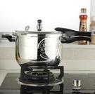 4L家用304不銹鋼高壓鍋燃氣電磁爐通用...