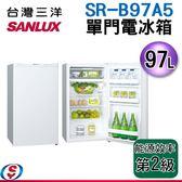 【新莊信源】97公升【SANLUX 台灣三洋 單門小冰箱】SR-B97A5 / SRB97A5