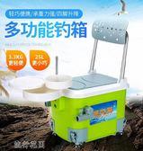 釣魚箱-新款釣箱 超輕迷你小釣箱輕便釣魚箱升降可坐多功能台釣箱 YJT 流行花園