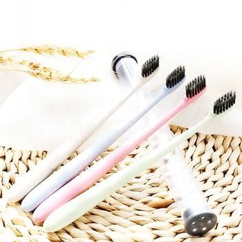 easy 管裝小麥桿竹炭牙刷/環保無毒可分解小刷頭牙刷/超細軟毛深度清潔 成人兒童適用 樂馨生活館