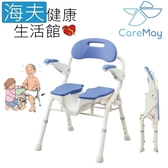 【海夫健康生活館】佳樂美 日本安壽 摺疊收納 U型槽 洗澡 洗臀二用椅 HP(藍)