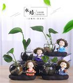 綠蘿水培花瓶玻璃透明迷你水養植物小清新創意小和尚桌面花器擺件 不含植物wy