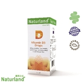 【Naturland植萃之丘】維生素D3滴劑(30ml/瓶) ✔單次下單2瓶隨貨附贈1瓶✔