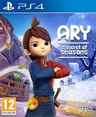 PS4 艾莉與季節的秘密(中文版)