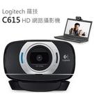 Logitech 羅技 C615 HD ...