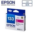 EPSON T133350(紅)原廠墨水匣 ★適用機型:T22/TX120/TX130/TX420W/TX320F/TX430W/TX235