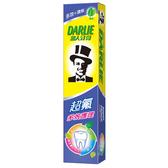 黑人超氟多效護理牙膏180g【康是美】