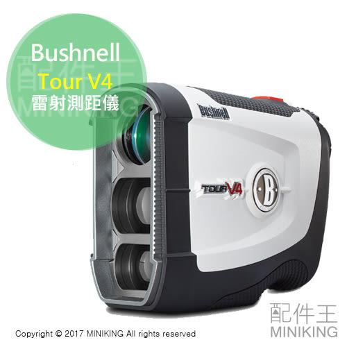 【配件王】缺貨 公司貨 美國 倍視能 Bushnell Tour V4 WHITE 白 雷射測距儀 望遠鏡 高爾夫球