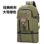 超大容量復古帆布後背包男行李包戶外登山包女旅游包休閒運動背包