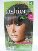 華世~歐絲特植物性染髮劑4號~棕黑色 Medium Brown